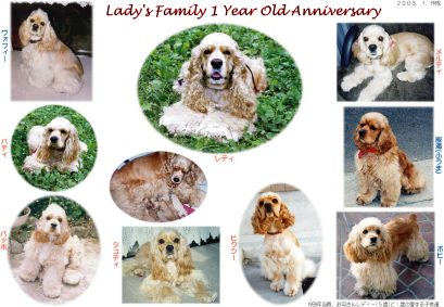 Ladysfamily2003